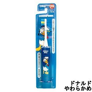 定形外は送料296円から  ミニマム 電動付歯ブラシ こどもハピカ ドナルド DO やわらかめ [ ...