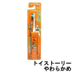 定形外は送料296円から  ミニマム 電動付歯ブラシ こどもハピカ トイストーリー TS やわらかめ...