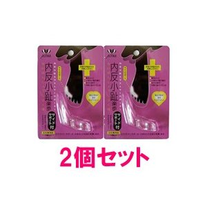 定形外は送料290円から 内反小趾 楽歩 サイドサポート付き 1個入り ×2個セット ACTIKA アクティカ (外反母趾/足指/サポート)|bluechips