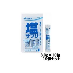 健康体力研究所 Kentai 塩サプリ 3.3g × 10包 10個セット|bluechips