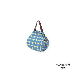 定形外は送料296円から  マーナ シュパット コンパクトバッグ M ドット S411C [ marna / shupatto / 鞄 ] bluechips