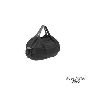 定形外は送料296円から  マーナ シュパット ポケッタブルバッグ ブラック S440BK [ marna / shupatto / 鞄 ] bluechips