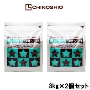 地の塩社 アルカリウォッシュ 3kg × 2個セット|bluechips
