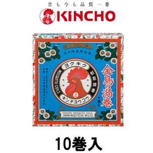 KINCHO 金鳥の渦巻 10巻入|bluechips