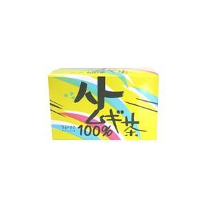 昭和製薬 ハトムギ茶100% 5g×52包 ※お一人様3個まで|bluechips
