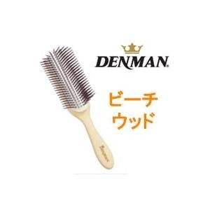 定形外は送料290円から デンマン ライト D-4 ビーチウッド (DENMAN/ブラシ/d4/ブローブラシ) 取り寄せ商品|bluechips