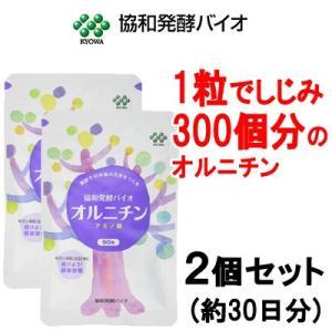 定形外は送料296円から 協和発酵バイオ オルニチン 90粒 約15日分×2個|bluechips