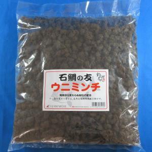 ウニミンチ 撒き餌 マキエ 石鯛 集魚剤 集魚材 常温エサ