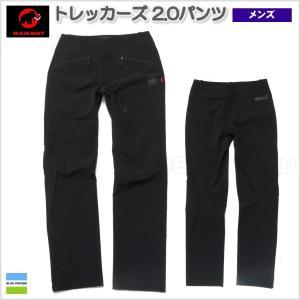 セール30%オフ M(日本サイズL) 送料無料 マムート / トレッカーズ2.0パンツ ・ アウトド...