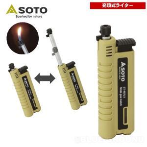 メール便 SOTO(ソト) / スライドガスマッチ アウトドア ライター 安全