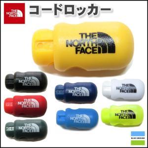 送料378円 THE NORTH FACE(ザノースフェイス) / コードロッカー2