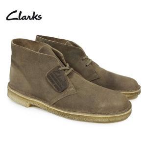 クラークス デザートブーツ メンズ ブーツ Clarks 靴 DESERT BOOT 26110054 Mワイズ TAUPE SUEDE OOO|blueism-y
