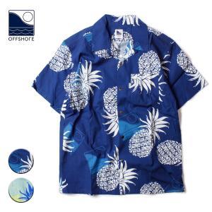 アロハシャツ メンズ ブランド オフショア オープンシャツ シャツ 半袖 パイナップル アロハ 総柄 おしゃれ サーフ サーフブランド|blueism-y