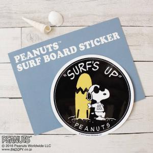ステッカー スヌーピー グッズ SURF'S UP サーフ SNOOPY PEANUTS SURF BOARD STICKER|blueism-y