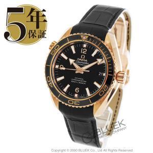 オメガ OMEGA 腕時計 シーマスター プラネットオーシャ...
