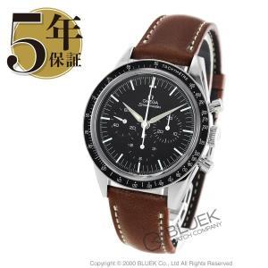 オメガ OMEGA 腕時計 スピードマスター ムーンウォッチ...