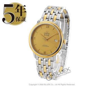 オメガ OMEGA 腕時計 デビル プレステージ メンズ 4...