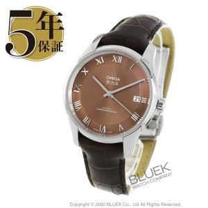 オメガ OMEGA 腕時計 デビル アワービジョン アリゲーターレザー マスタークロノメーター メンズ 433.13.41.21.10.001_8