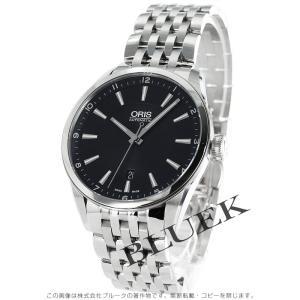 オリス アーティックス デイト 腕時計 メンズ ORIS 733 7642 4034M