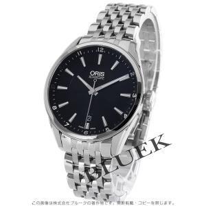 オリス アーティックス デイト 腕時計 メンズ ORIS 733 7713 4034M