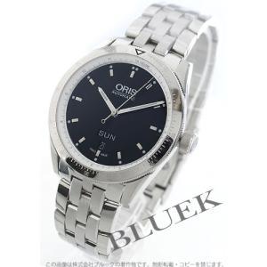 オリス アーティックス GT デイデイト 腕時計 メンズ ORIS 735 7662 4174M