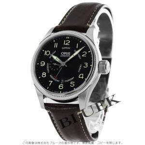 オリス ビッグクラウン 腕時計 メンズ ORIS 745 7688 4064D_8