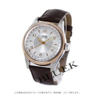 オリス ビッグクラウン 腕時計 メンズ ORIS 754 7696 4361F_8