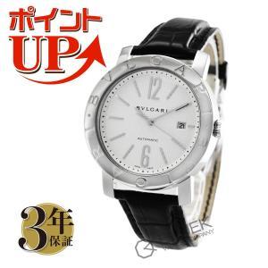 ブルガリ BVLGARI 腕時計 ブルガリブルガリ アリゲー...
