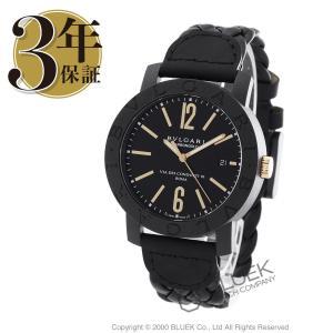 ブルガリ BVLGARI 腕時計 ブルガリブルガリ カーボン...