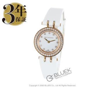 212abc332ae0 ブルガリ ビーゼロワン ダイヤ 腕時計 レディース BVLGARI BZ23WSGDL 12_8