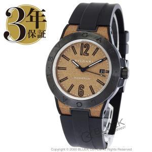 【数量限定特価】ブルガリ BVLGARI 腕時計 ディアゴノ...