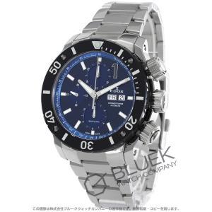エドックス EDOX クロノオフショア1 500m防水 メンズ 01115-3-BUIN|bluek