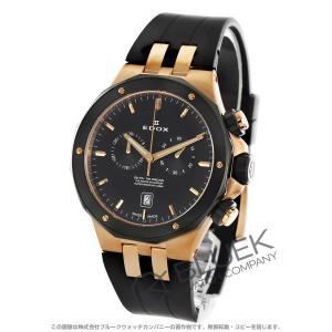 1961年に200m防水時計として誕生したデルフィンは、2014年エドックス創業130周年記念として...