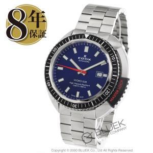 【数量限定特価】エドックス EDOX 腕時計 ハイドロサブ 500m防水 メンズ 80301-3NM-BUIN bluek