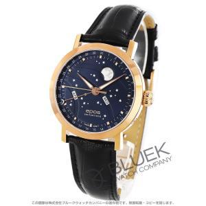 b5b3aec66211 エポス エモーション ナイトスカイ ビッグムーン ムーンフェイズ 腕時計 メンズ EPOS 3440RGBL