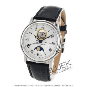 フレデリックコンスタント クラシック ハートビート ムーンフェイズ 腕時計 メンズ FREDERIQ...
