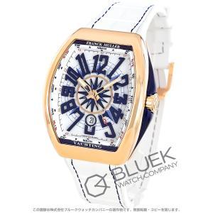 af21c3b9e2 フランクミュラー ヴァンガード ヨッティング PG金無垢 クロコレザー 腕時計 メンズ FRANCK MULLER V45 SC DT 5N BL  YACHTING
