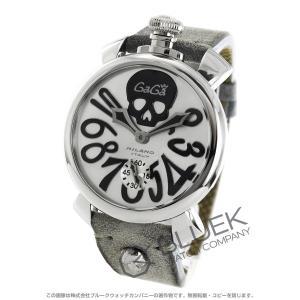ガガミラノ GaGa MILANO 腕時計 マヌアーレ48MM アートコレクション メンズ 5010ART.01S bluek