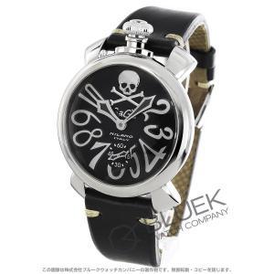【数量限定特価】ガガミラノ GaGa MILANO 腕時計 マヌアーレ48MM アートコレクション メンズ 5010ART.02S bluek