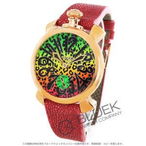 【数量限定特価】ガガミラノ GaGa MILANO 腕時計 マヌアーレ48MM アニマーレ 限定300本 ガルーシャレザー メンズ 5011ART.02S bluek