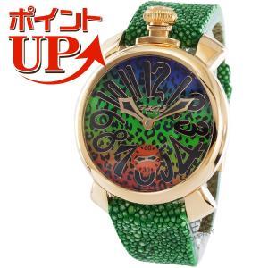 ガガミラノ GaGa MILANO 腕時計 マヌアーレ48MM アニマーレ 限定300本 ガルーシャレザー メンズ 5011ART.03S bluek