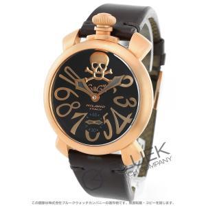 【数量限定特価】ガガミラノ GaGa MILANO 腕時計 マヌアーレ アートコレクション48MM メンズ 5011ART.01S bluek