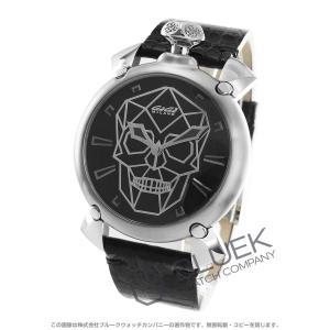 【数量限定特価】ガガミラノ GaGa MILANO 腕時計 ...