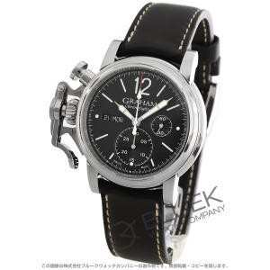 グラハム クロノファイター ヴィンテージ クロノグラフ 腕時計 メンズ Graham 2CVAS.B02A.L127S|bluek