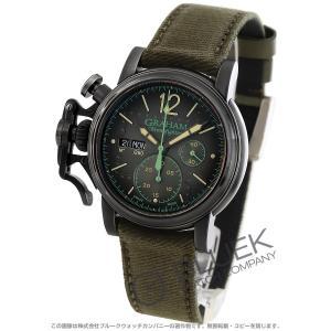グラハム クロノファイター ヴィンテージ エアクラフト リミテッドエディション 世界限定250本 クロノグラフ 腕時計 メンズ Graham 2CVAV.B17A.T35T|bluek
