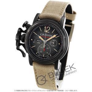 グラハム クロノファイター ヴィンテージ エアクラフト リミテッドエディション 世界限定250本 クロノグラフ 腕時計 メンズ Graham 2CVAV.B18A.T38T|bluek