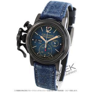 グラハム クロノファイター ヴィンテージ エアクラフト リミテッドエディション 世界限定250本 クロノグラフ 腕時計 メンズ Graham 2CVAV.U03A.T37T|bluek