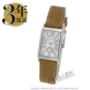 ハミルトン HAMILTON 腕時計 アードモア レディース...
