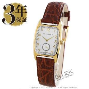 ハミルトン HAMILTON 腕時計 ボルトン メンズ H1...