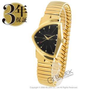 3241f5d327 ハミルトン ベンチュラ フレックス 腕時計 メンズ HAMILTON H24301131_8